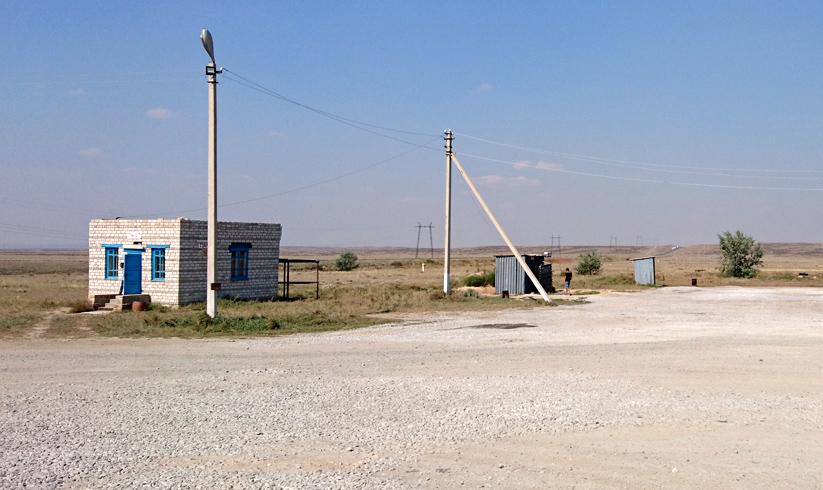Kazakhstan toilet